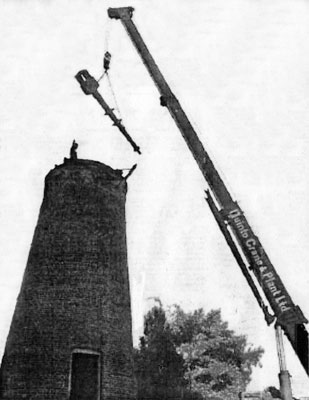 Windshaft removal