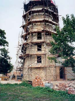 Renovation of the complex 1998